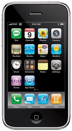 harga hp baru bekas iPhone 4GS