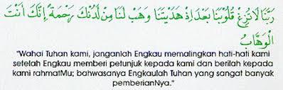 Doa mohon di tetapkan hati