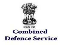 CDS (I) 2012 Notification by UPSC