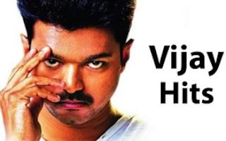 Vijay Collections songs | Vijay Hits | Tamil Film Songs