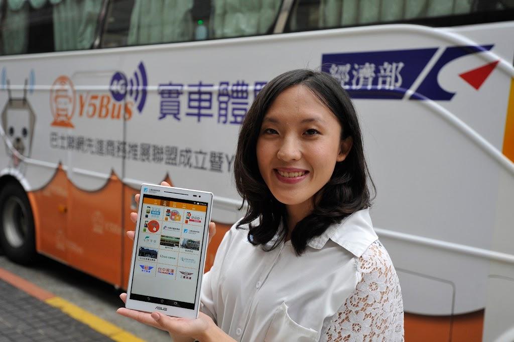 拚觀光!5家聯網巴士上路,除了免費WiFi還能里程積點