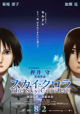 Download The Sky Crawlers