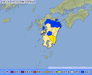地震2019-05-10