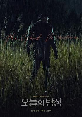Biodata Terbaru Pemain Drama The Ghost Detective1