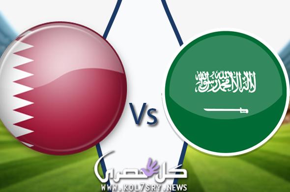 نتيجة مباراة قطر والسعوديه فى الجولة الاخيرة من مجموعات كاس امم اسيا