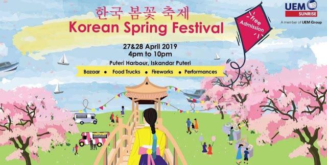 KOREA SPRING FESTIVAL