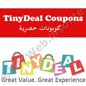 About TinyDeal. Tinydeal is an online retail shop offering high quality electronics, accessories, clothing, and novelty items. They carry a full line of Android phones along with .