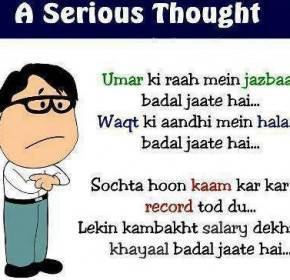Laughing-Colours-colors-Images-quotes-good-morning-facebook-rajesh