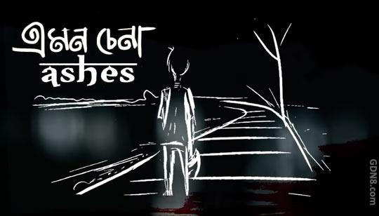 Amon Chena - Ashes Band