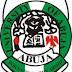 UNIABUJA 2016/2017 Institute Of Education Portal Closure Notice