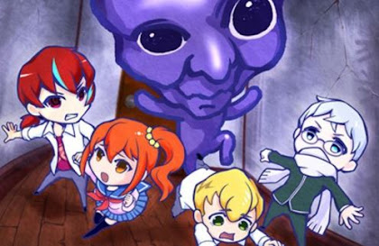 Ao Oni The Animation Episódio 2, Ao Oni The Animation Ep 2, Ao Oni The Animation 2, Ao Oni The Animation Episode 2, Assistir Ao Oni The Animation Episódio 2, Assistir Ao Oni The Animation Ep 2, Ao Oni The Animation Anime Episode 2