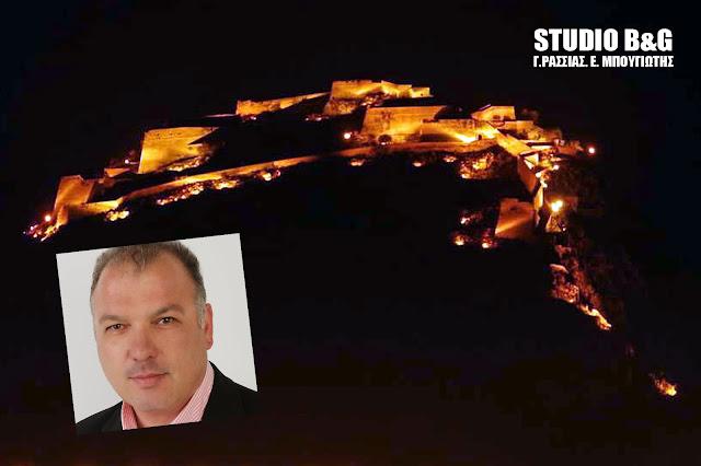 Παναγιώτης Λέντζος: Οι ηλεκτρολόγοι του Δήμου μας κατάφεραν την άψογη φωταγώγηση του Παλαμηδίου