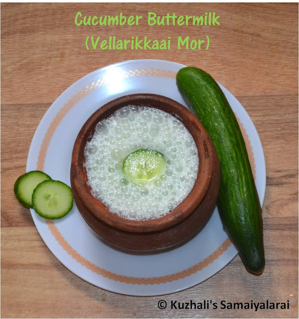 CUCUMBER BUTTERMILK (VELLARIKKAAI MOR) - BEAT THE HEAT - SUMMER COOLANT RECIPES