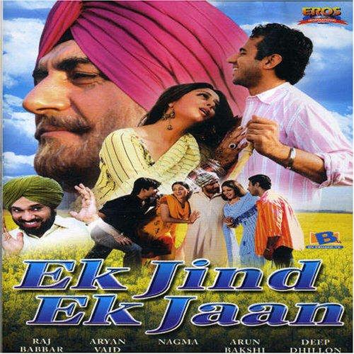 Ek Jind Ek Jaan (2006) tainies online oipeirates
