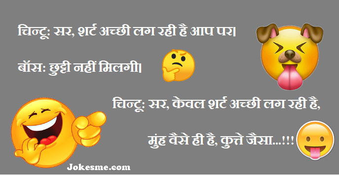 Hindi Funny Chutkule