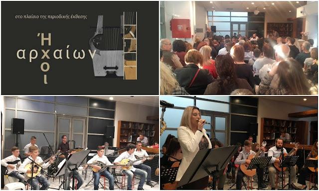 Με επιτυχία η μουσική βραδιά στο Αρχαιολογικό Μουσείο Ηγουμενίτσας (ΦΩΤΟ + ΒΙΝΤΕΟ)