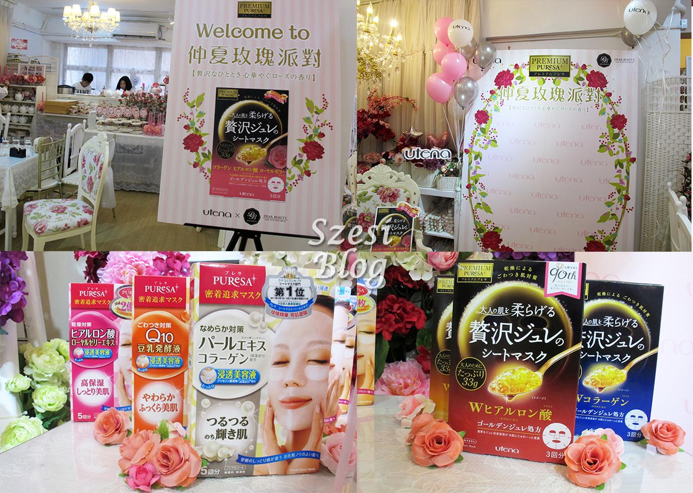 日本Utena Premium Puresa 玫瑰黃金啫喱面膜: 一包33g精華 有效提升皮膚水份 ...