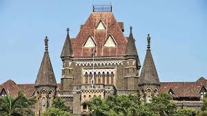 Bombay High Court Peon Recruitment