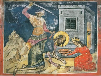 Αποτέλεσμα εικόνας για Ο Ιωάννης αποκεφαλίζεται