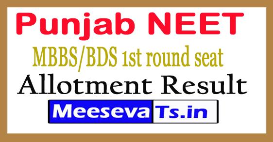 Punjab NEET 1st Seat Allotment Result 2017