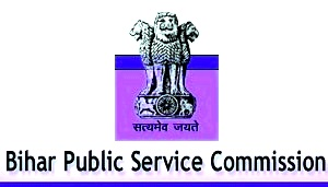 http://www.employmentexpress.in/2017/03/bihar-public-service-commission-bpsc.html