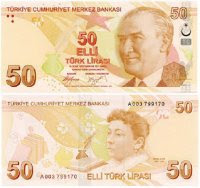 Turkish 50 Lira