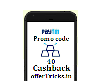 Paytm new Gold back Promo code offer Get Receive Free Gold Rs. 40