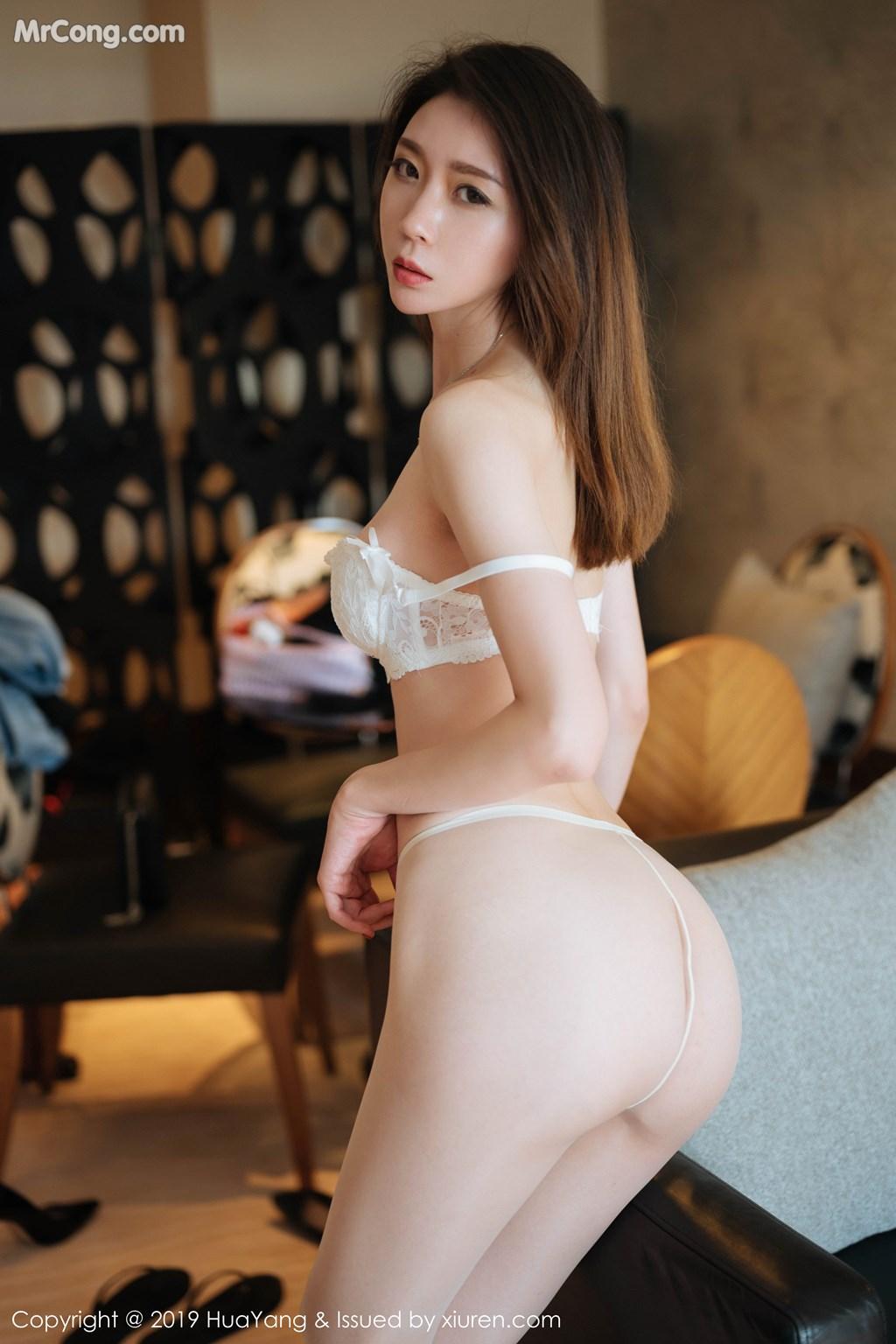Image HuaYang-Vol.170-Meng-Xin-Yue-MrCong.com-032 in post HuaYang Vol.170: Meng Xin Yue (梦心月) (61 ảnh)