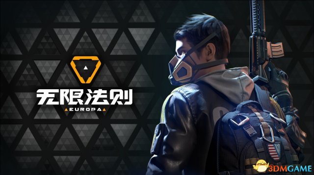 Europa game Tencent