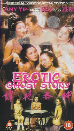 Erotic Ghost Story (1987) Subtitle English Mp4