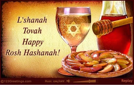Rosh Hashanah 2017 Images Wallpapers