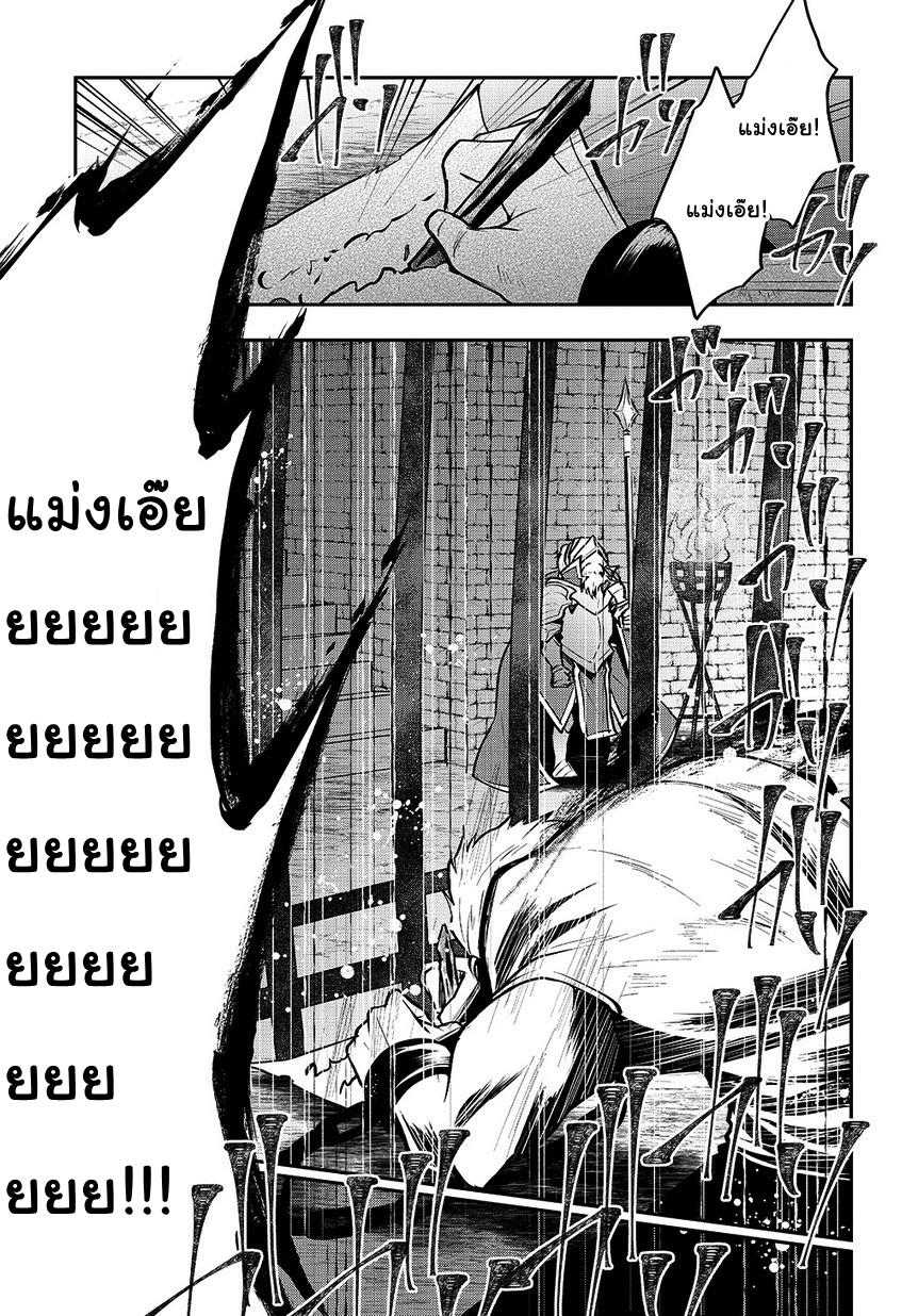 อ่านการ์ตูน Isekai Demo Bunan ni Ikitai Shoukougun ตอนที่ 2 หน้าที่ 39