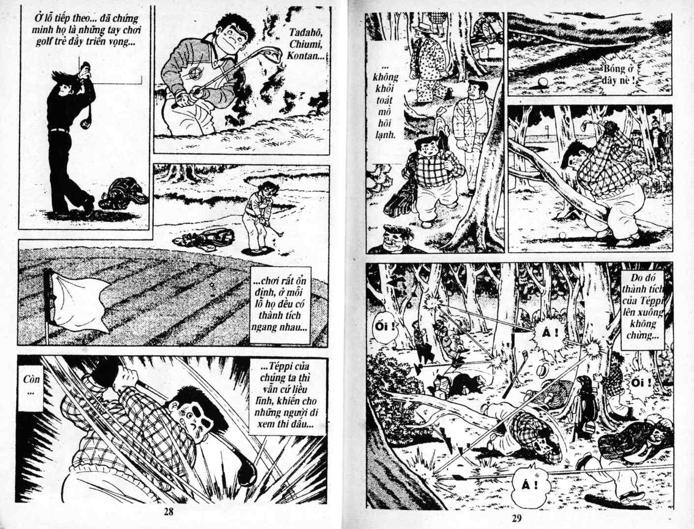 Ashita Tenki ni Naare chapter 4 trang 14