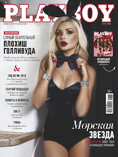 Playboy Rusia – Junio 2018 PDF Digital