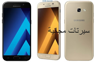 روت A520F حماية UC اصدار 8.1.0/ A520F ROOT UC 8.1.0 AND MAGISK