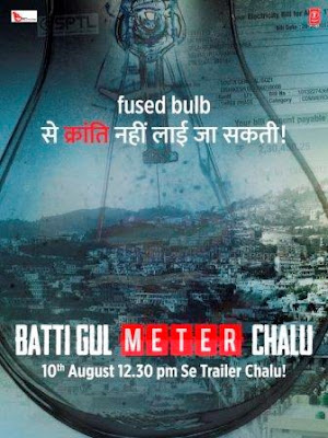 #instamag-shahid-kapoor-unveils-batti-gul-meter-chalu-official-poster