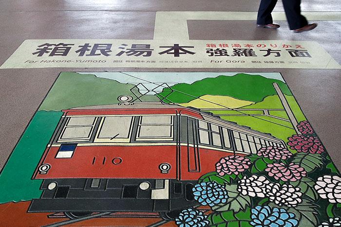 Motif train rouge Hakone en gare d'Odawara