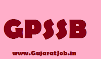 GPSSB Social Welfare Officer Call Letter @ panchayat.gujarat.gov.in