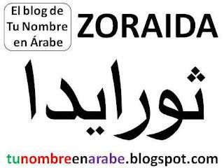 Zoraida en arabe para tatuajes