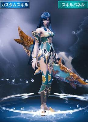 mobius final fantasy, esmeralda