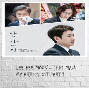Lee Hee Moon The Man OST My Mister Mp3