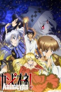 Campione! - Matsurowanu Kamigami to Kamigoroshi no Maou 2012 Poster