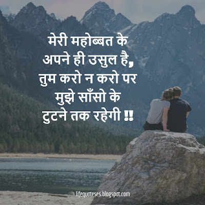 latest cute love status in hindi