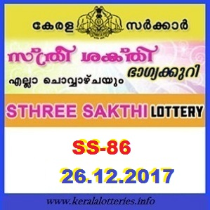 STHREE SAKTHI (SS-86) LOTTERY RESULT ON DECEMBER 26, 2017