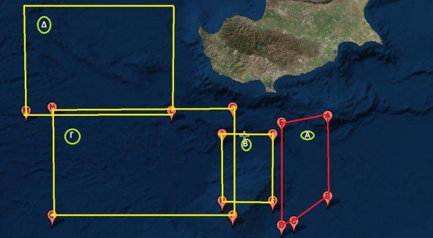 Σε τουρκικό κλοιό η κυπριακή ΑΟΖ