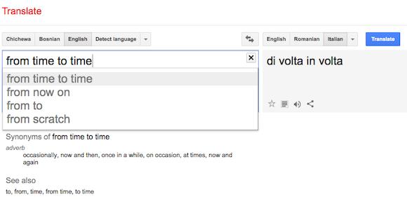 Google Translate Autocomplete