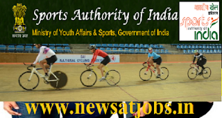 sport-autharity-of-india-vacancies