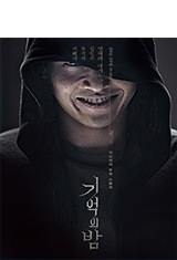 Forgotten (2017) WEB-DL 1080p Latino AC3 2.0 / Koreano AC3 5.1
