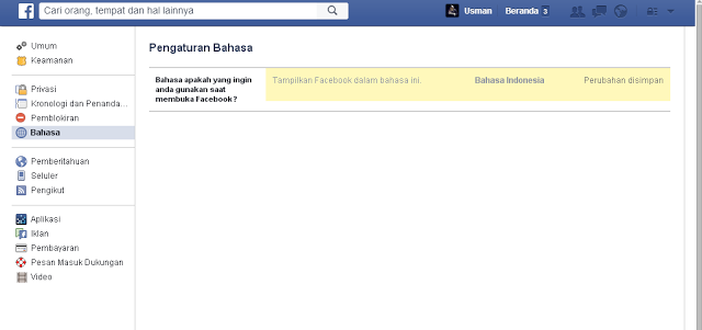 Fb All Tricks Learning Site : make blank name id on pc