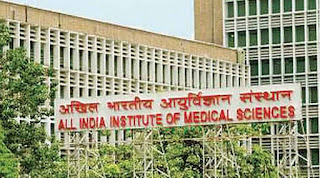 22nd AIIMS to be established in Rewari District in Haryana
